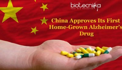 Alzheimer new drug was approved by China. It must be supported by larger, broader and peer-reviewed scientific studies is the interantional experts' opinion